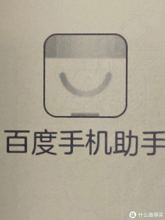 新手BOOX Note2 开机简要报告