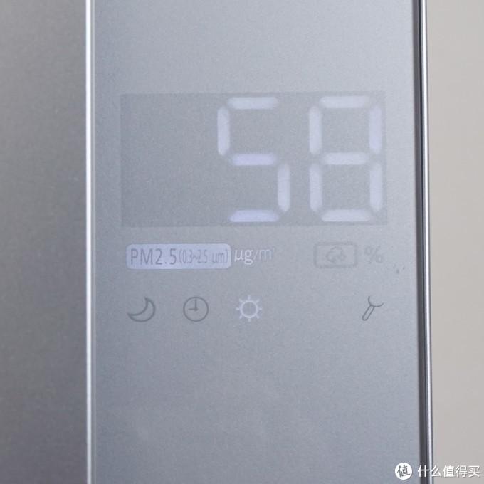 净化空气?拦截PM2.5?杀菌?我全都要!松下空气消毒机F-VJL90C2试用分享