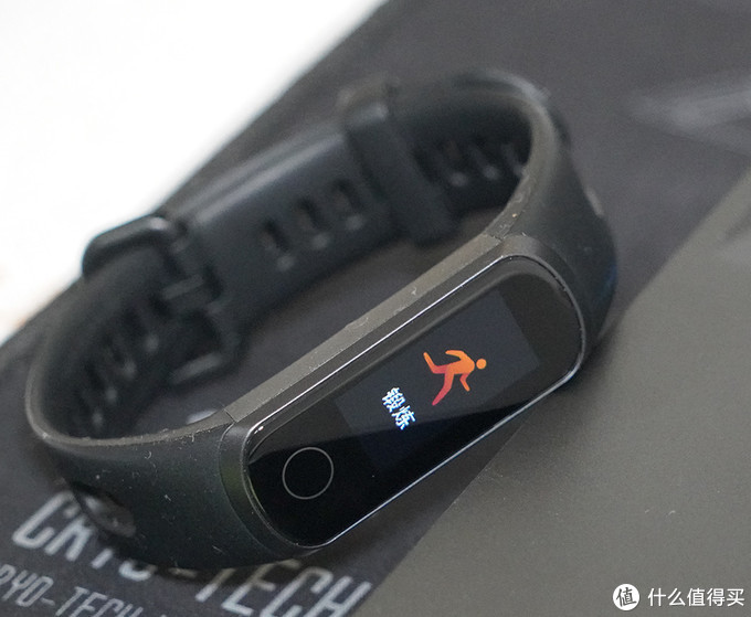 功能实用 便捷USB充电 华为荣耀手环5i众测报告