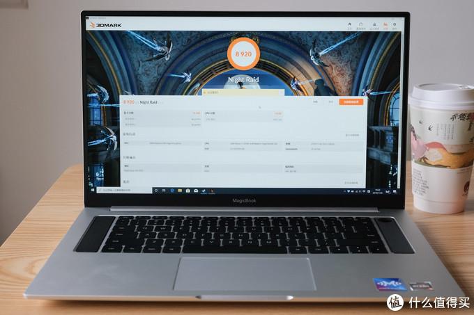 16寸笔电急先锋——荣耀Magicbook Pro科技尝鲜版上手体验
