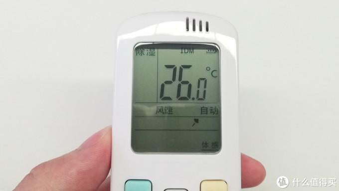 海信小黑键空调使用测评,为你营造舒适睡眠环境