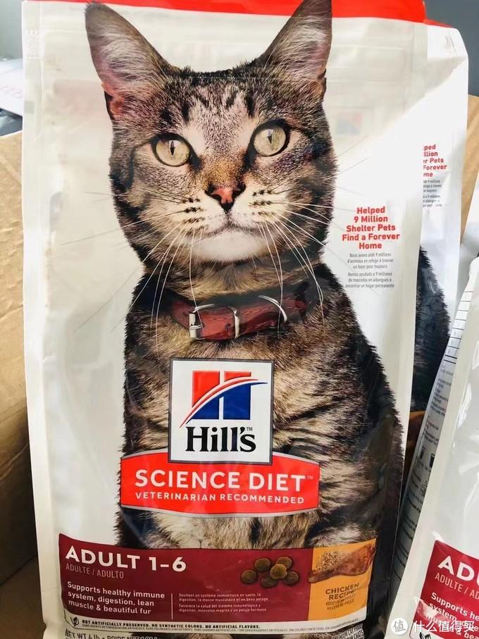 养猫少女的猫粮推荐——希尔思