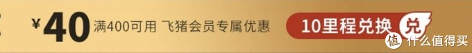 双11大促,江浙沪值得买的酒店套餐都在这里了
