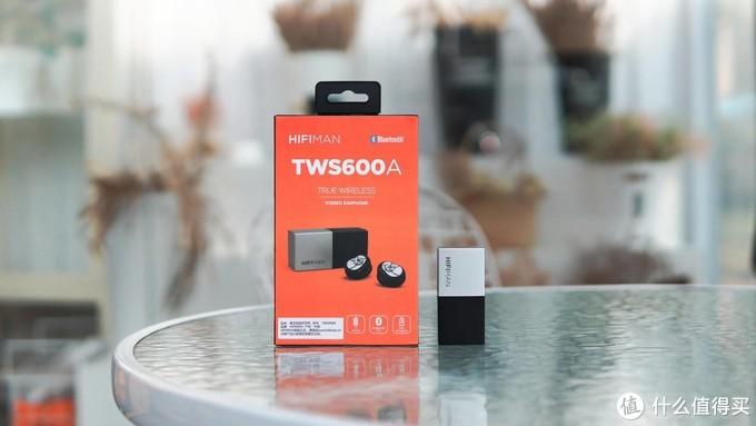 精致有模有样HIFIMAN新品TWS600A试听体验