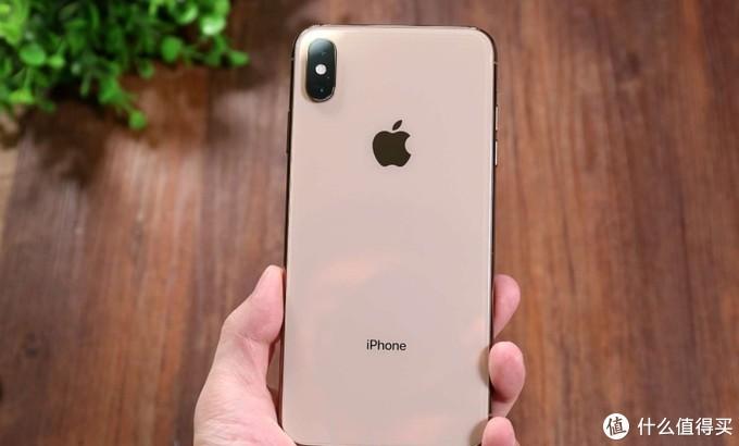 为果粉发福利:iPhone XS Max降了一半