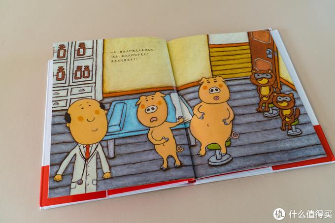 孩子是检验绘本的金标准-《你好,安东医生》
