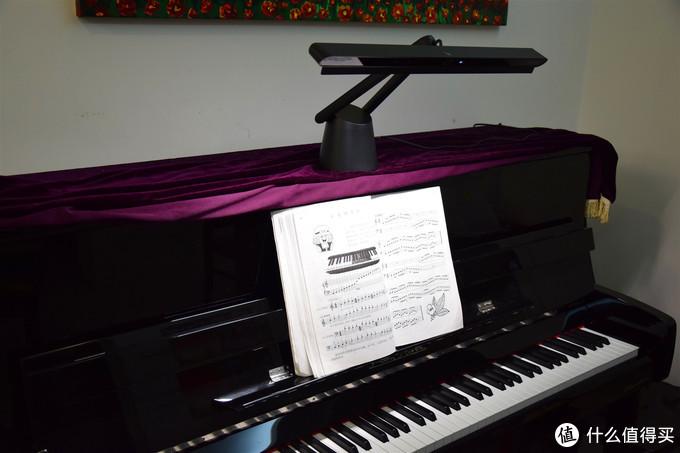 一切都是为了那闪亮的双眸---明基PianoLight 钢琴灯测评