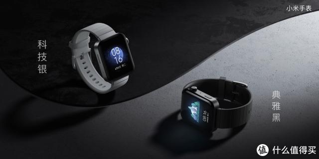 小米手表:Apple Watch青春版?