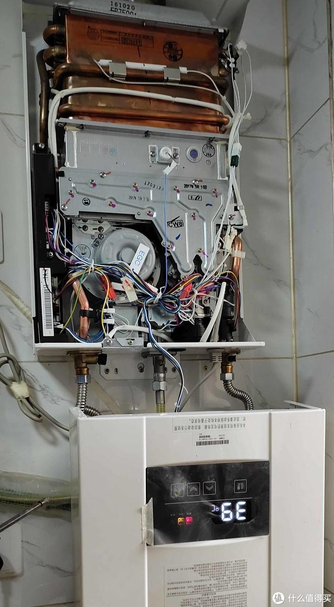 """""""代码12"""" 能率GQ-16E3FEX 的自动熄火故障排除"""