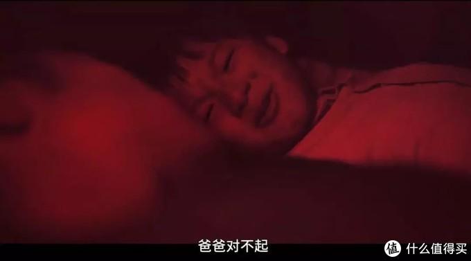 Netflix首部华语剧《罪梦者》,冲着范晓萱与王柏杰的情欲戏也值了!