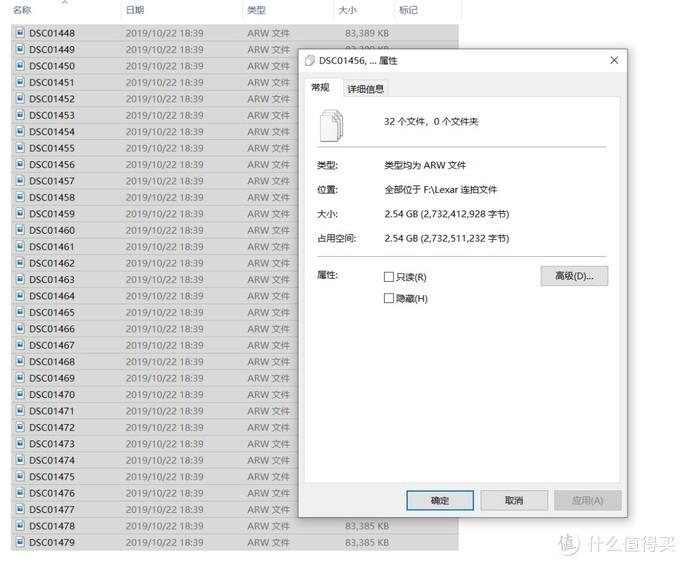 Lexar雷克沙 1667x UHS-II U3 V60 128GB SD 卡高速连拍存储速度实测