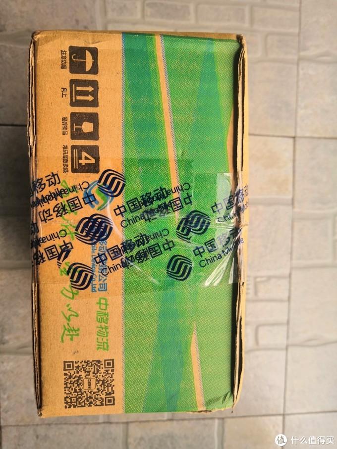 中国移动外包装
