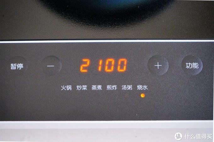 腊月寒冬,一顿火锅解决所有问题--米家电磁炉C1分享