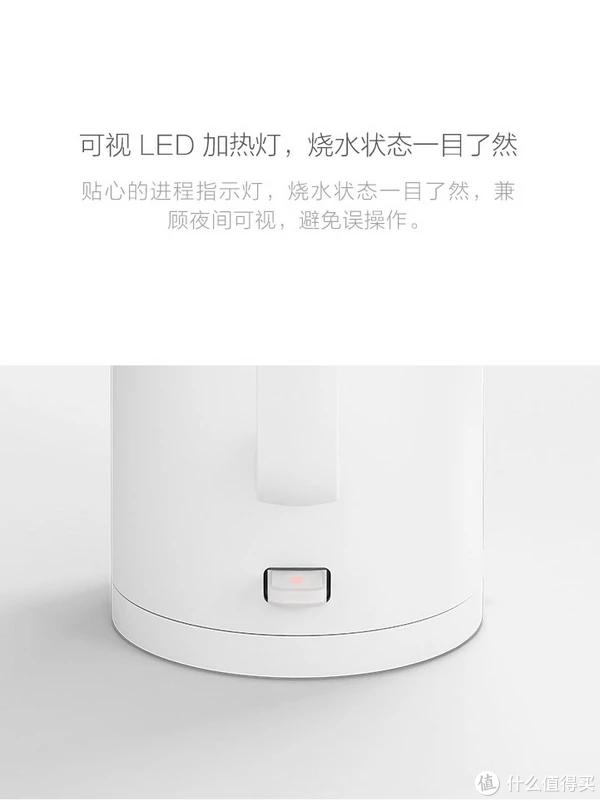 什么值得买值友福利MIJIA米家 电热水壶 1800W 1.5L开箱测评