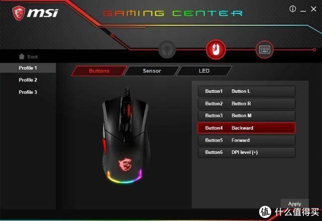 红龙信仰,微星GM50电竞鼠标使用体验