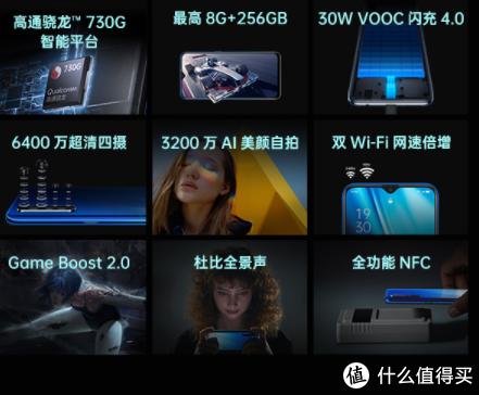 一年一次的天猫双11,哪能错过买手机--千元级高性价比机型推荐