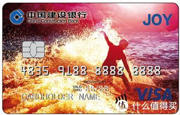 对号入座——不同人群应怎样选择适合自己的信用卡