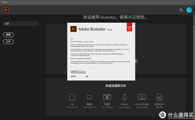Adobe Illustrator 2020 for Mac(Ai 2020) v24.0.0.332中文激活版