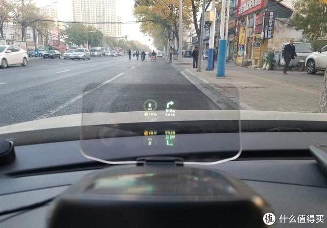 使汽车秒变高配,车萝卜智能HUD蓝牙版1S评测