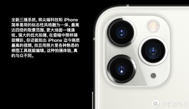 iPhone 11都支持4K 60fps摄像了,剪辑VLOG视频该如何配电脑?