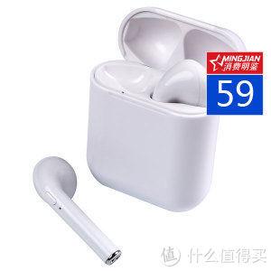 2019推荐的真无线耳机