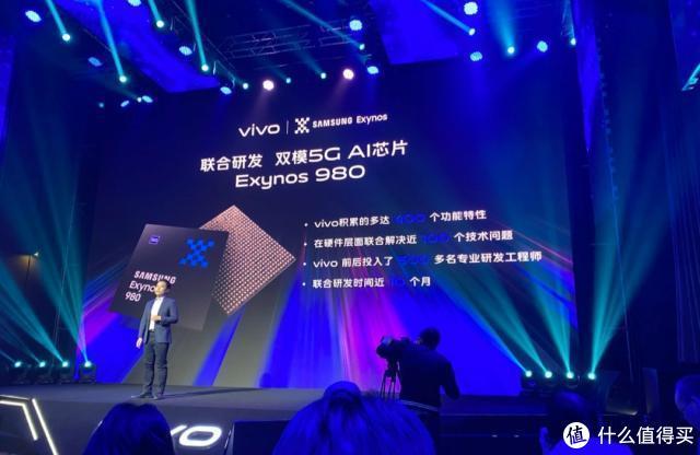 三星首款双模5G芯片亮相,Vivo X30将首发搭载,支持1亿像素!