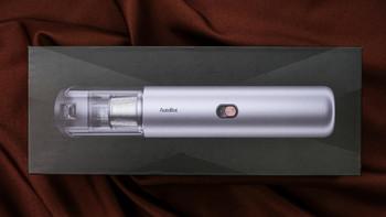 双十一AutoBot VX 无线便携吸尘器评测吸尘效果怎么样(性能参数|续航|三节动力电池|毛刷吸头)