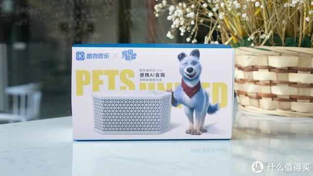 宠物联盟暖心联名,双十一首推酷狗潘多拉智能AI音响