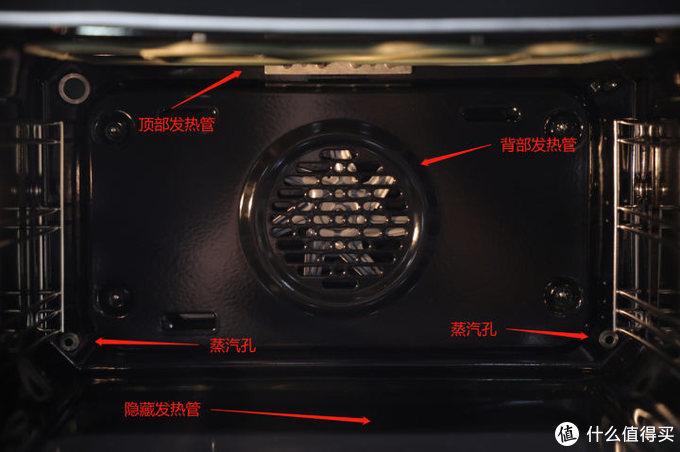 蒸烤箱一体机有了底部发热管才算完整,烘焙做面包忒容易了