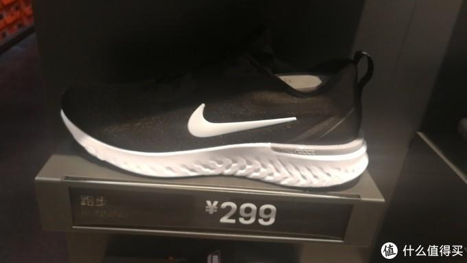 别只关注天猫京东,来看看苏宁易购双11有哪些超值跑鞋值得买!