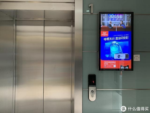 电梯等待变成影院观感?新媒体时代让当贝投影伴你度过美好时光