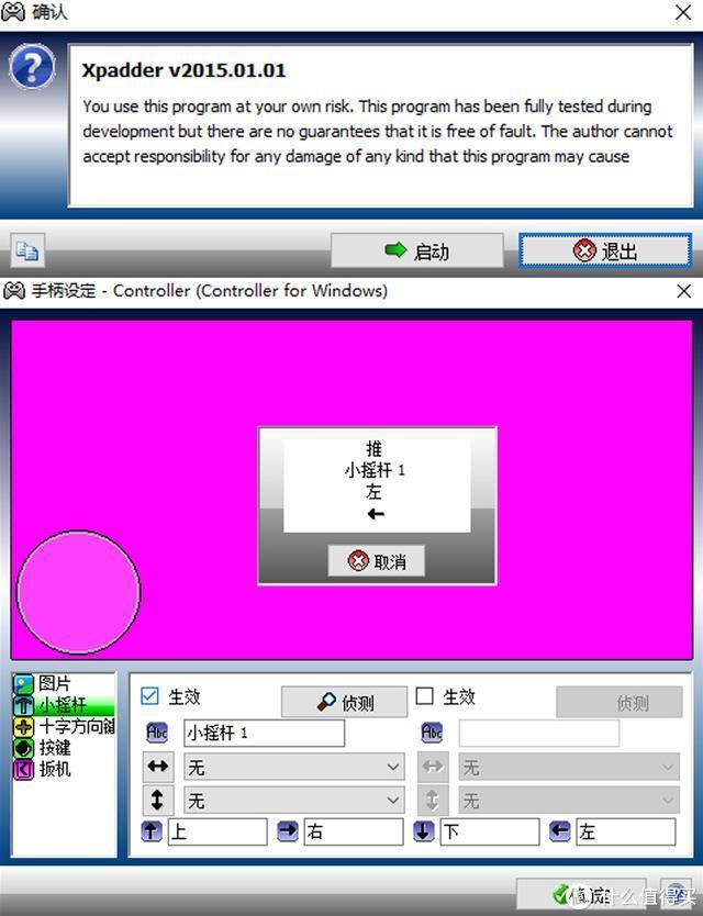 PC游戏大作随身玩,这款GPD WIN2堪称全能掌机