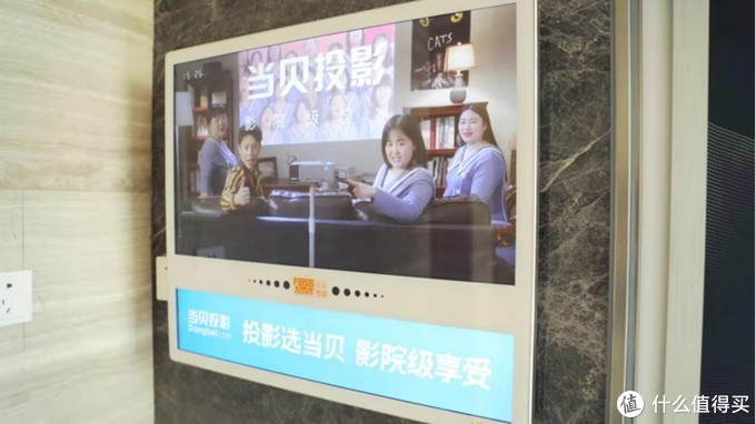 2亿用户都在用的当贝,居然也做起了洗脑式的电梯广告