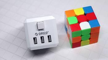 双十一ORICO电小方体验测评多孔位安全排插(开关|参数|功率)