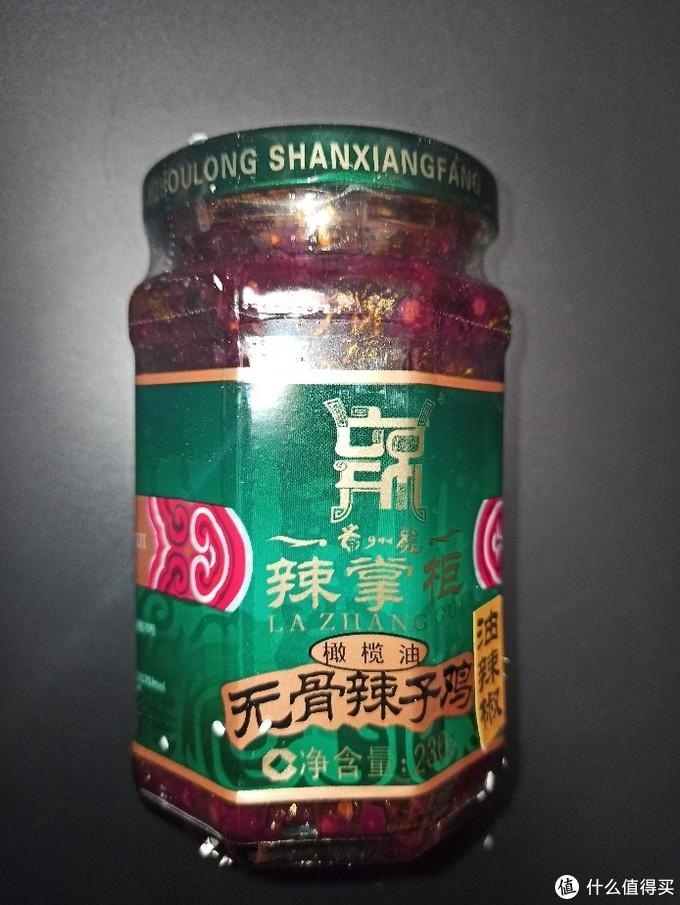 老干妈辣椒酱之后的贵州龙无骨辣子鸡(真正贵州人推荐的)真正口感十足美味