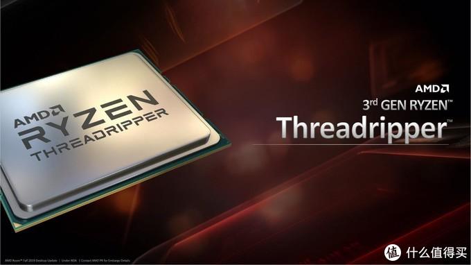 甜蜜暴击 AMD发布3950X和三代线程撕裂者 国行版价格公布