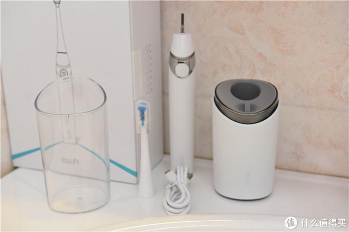 你今天刷牙了吗?扉乐电动牙刷F1体验