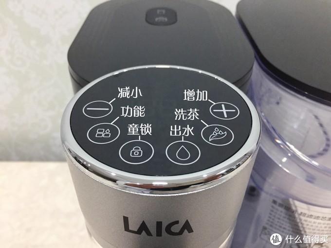 泡茶饮水两不误,莱卡净水泡茶一体机让生活充满幸福感