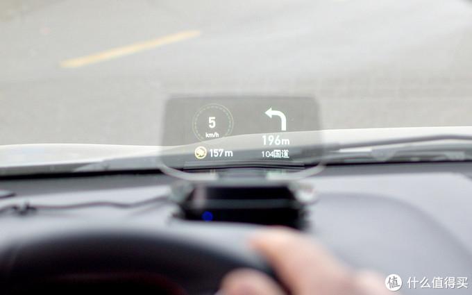 爆款黑科技再升级,车萝卜智能HUD蓝牙版1S:做个抬头的老司机