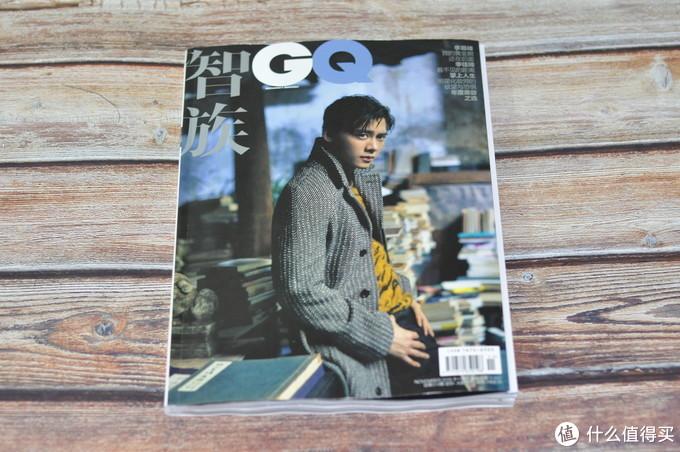 10元6期的高端杂志,免费送的杂志不仅提升逼格还很香