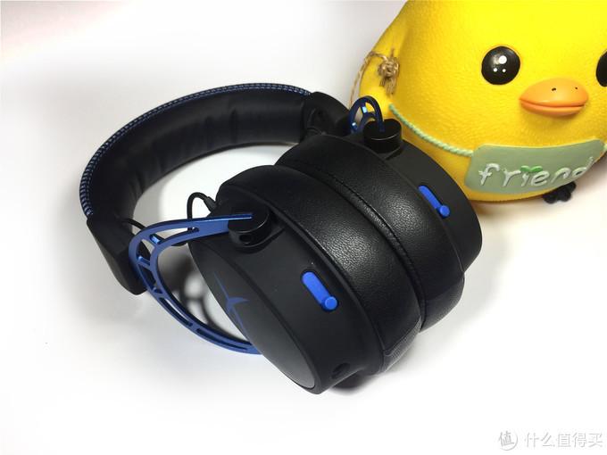双11值得买!HyperX Cloud Alpha S阿尔法S加强版游戏耳机