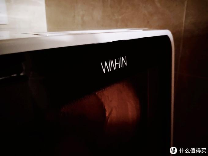 小两口告别手洗刷碗时代,免安装的台式洗碗机倾情助力—华凌Vie1四套洗碗机