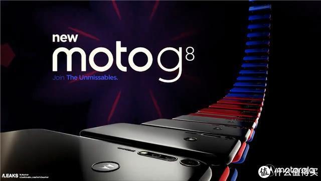 """Moto G8设计曝光 一加8 Pro有望采用120Hz""""超顺滑""""屏"""