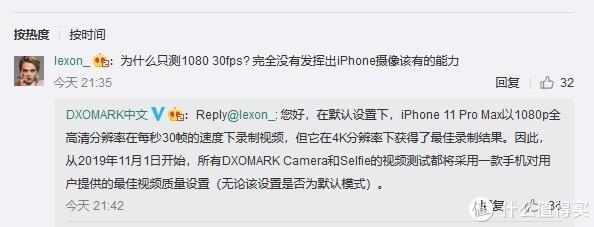 iPhone 11 Pro Max评测视频出炉 迫于舆论压力 测试规则将调整