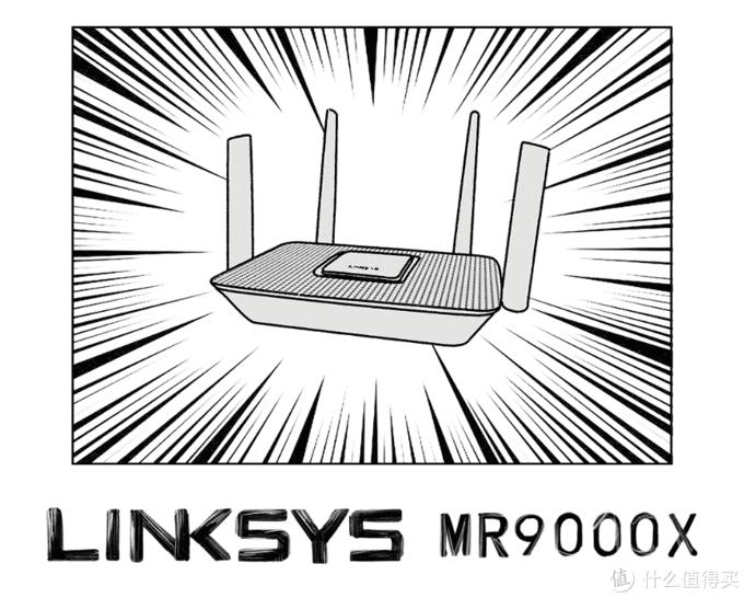 电竞游戏大师,LINKSYS MR9000X电竞路由器