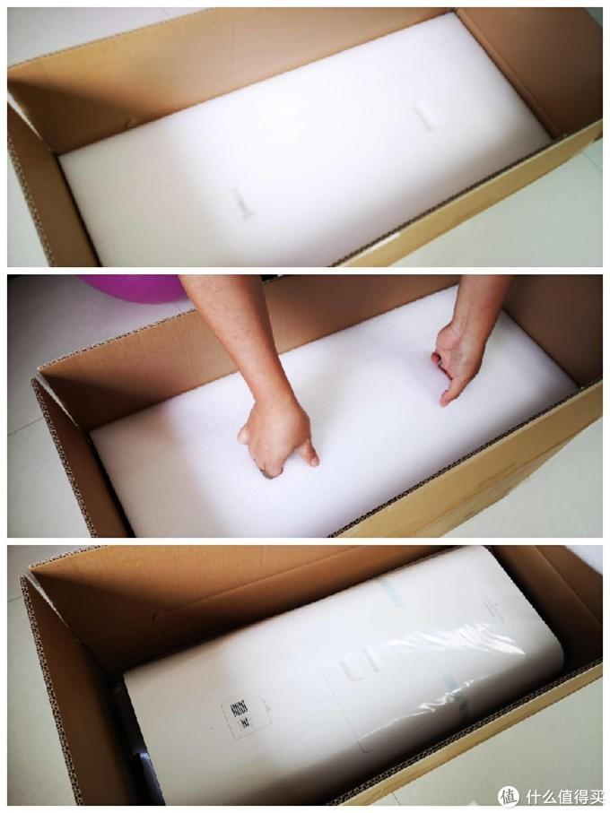 米家包装延续横向打开的风格