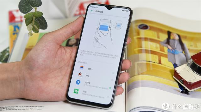 安兔兔发布用户偏好榜:最受欢迎的手机是这样的