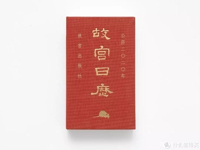 参考价格:59 RMB