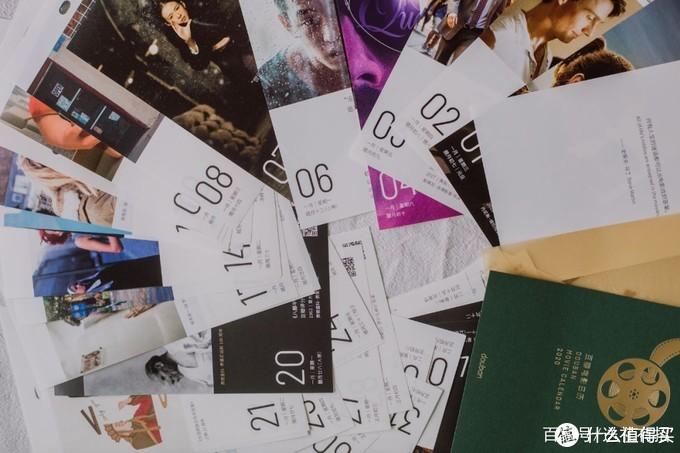 参考价格:98 RMB