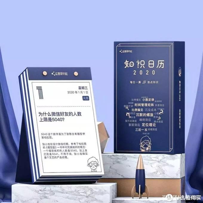 参考价格:60 RMB